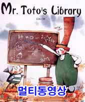 Mr. Toto's Library